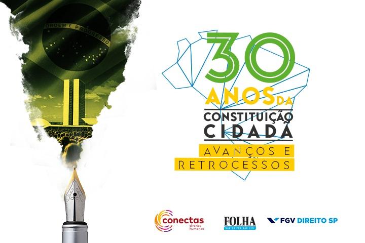 Foto: Conectas, Folha e FGV realizam debate sobre 30 anos da Constituição