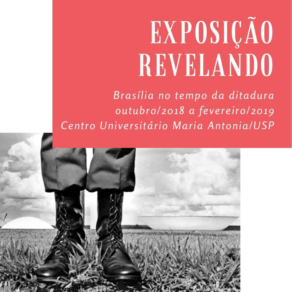 Foto: Exposição ReVelando destaca o trabalho de fotojornalistas durante a ditadura militar