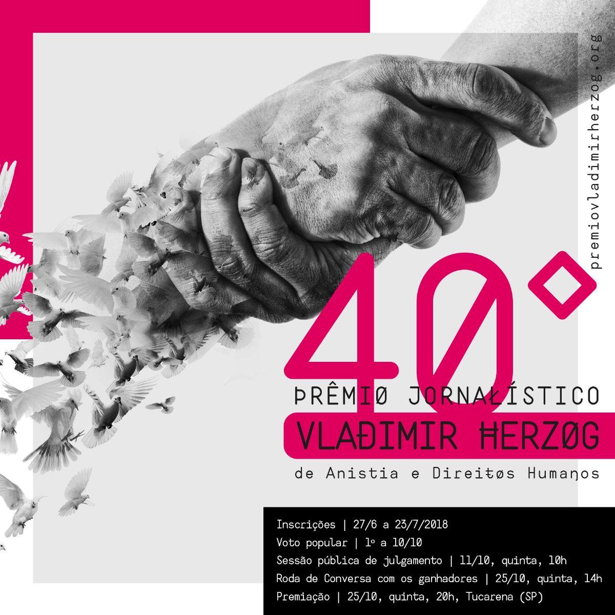 Foto: Prêmio Vladimir Herzog anuncia finalistas de sua 40ª edição